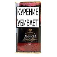 Табак для трубки AMPHORA SPECIAL RESERVE №2 40 гр.