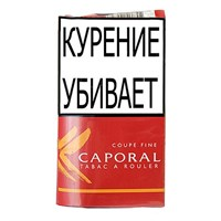 Сигаретный табак CAPORAL COUPE FINE 30 гр.