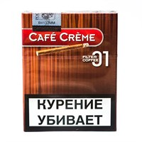 Сигариллы Cafe Creme Coffee Filter 01 (8 шт.)