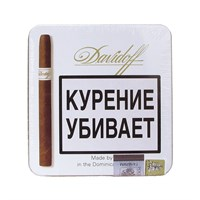 Сигариллы Davidoff Exquisitos (пачка 10 шт.)