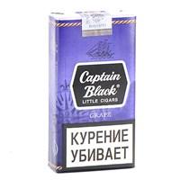 Captain Black Little Cigars GRAPE