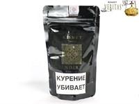 Табак для кальяна Kismet Веритас (Veritas) 100гр