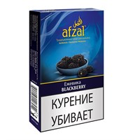 Табак для кальяна Afzal Blackberry (Ежевика) 40 гр.