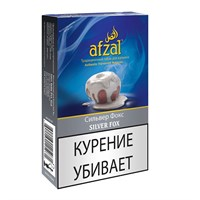 Табак для кальяна Afzal Silver Fox (Сильвер Фокс) 40 гр.