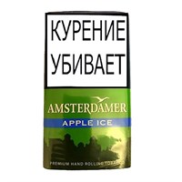 Сигаретный табак Amsterdamer APPLE ICE 40 гр