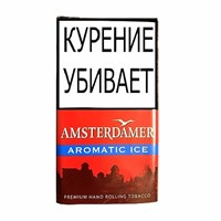 Сигаретный табак Amsterdamer AROMATIC ICE 40 гр