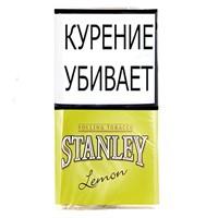 Табак сигаретный Stanley Lemon 30 гр.