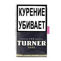 Сигаретный табак The Turner Dark 40 гр