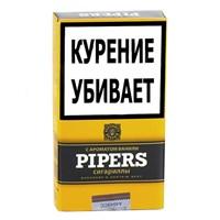 Сигариллы Pipers Vanilla (Yellow)