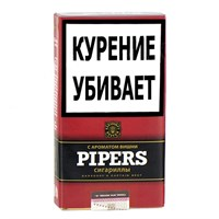 Сигариллы Pipers Cherry (Red)
