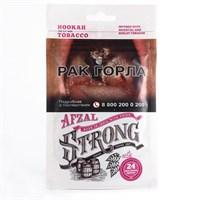 Табак для кальяна Afzal Strong 24 Choco Banana Smoothie (Шоколадно-банановый смузи) 100 гр