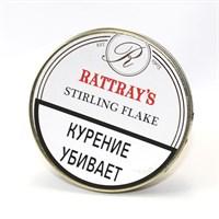 Табак для трубки Rattrays Stirling Flake (50гр)
