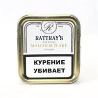 Табак для трубки Rattrays Malcolm Flake (50гр)