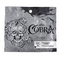 Смесь Cobra Origins Strawberry (Клубника) 50 гр