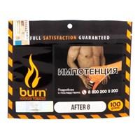 Табак для кальяна Burn After 8 (100 гр)