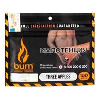Табак для кальяна Burn Three Apples (100 гр)