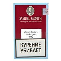 Табак для трубки Samuel Gawith PALACE GATE (250 гр)