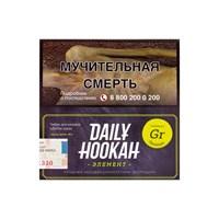 Табак для кальяна Daily Hookah Грушиум 60 гр.