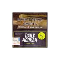 Табак для кальяна Daily Hookah Клюквиум 60 гр.