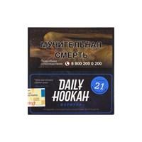 Табак для кальяна Daily Hookah Ментоловые леденцы 60 гр.