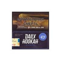 Табак для кальяна Daily Hookah Мятная пастилка 60 гр.