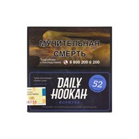 Табак для кальяна Daily Hookah Сливочный крем 60 гр.