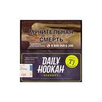 Табак для кальяна Daily Hookah Танжериниус 60 гр.