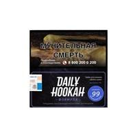 Табак для кальяна Daily Hookah Тропический смузи 60 гр.