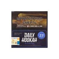 Табак для кальяна Daily Hookah Черничный крамбл 60 гр.
