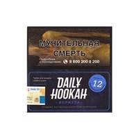 Табак для кальяна Daily Hookah Энергетический напиток 60 гр.