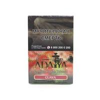 Табак для кальяна Adalya Guava (Адалия Гуава) 50 гр