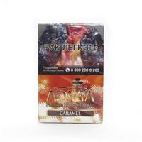 Табак для кальяна Adalya Caramel (Адалия Карамель) 50 гр