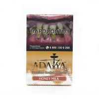 Табак для кальяна Adalya Honey Milk (Адалия Молоко и мед) 50 гр