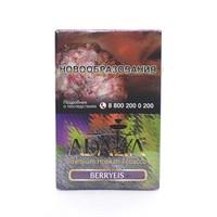 Табак для кальяна Adalya Berryeis (Ягоды) 50 гр