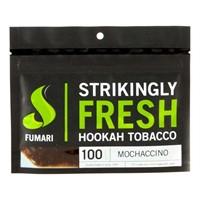 Табак для кальяна Fumari Моккачино (Mochaccino) 100 гр