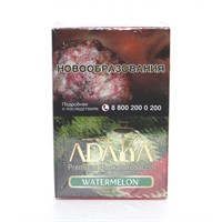Табак для кальяна Adalya Watermelon (Адалия Арбуз) 50 гр