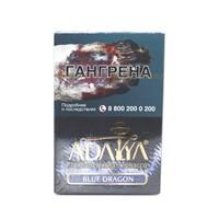 Табак для кальяна Adalya Blue Dragon (Адалия Блю Дрэгон) 50 гр