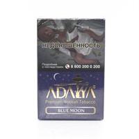 Табак для кальяна Adalya Blue Moon (Адалия Блю Мун) 50 гр