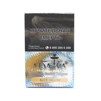 Табак для кальяна Adalya Blue Melon (Адалия Голубая дыня) 50 гр