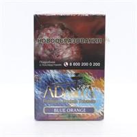 Табак для кальяна Adalya Blue Orange (Адалия Голубой Апельсин) 50 гр
