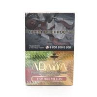 Табак для кальяна Adalya Double Melon  (Адалия Двойная Дыня) 50 гр