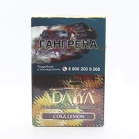 Табак для кальяна Adalya Cola Lemon (Адалия Кола-Лимон) 50 гр