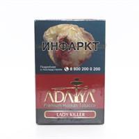 Табак для кальяна Adalya Lady Killer (Адалия Леди Киллер) 50 гр