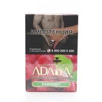 Табак для кальяна Adalya Raspberry (Адалия Малина ) 50 гр