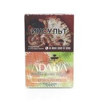 Табак для кальяна Adalya Citrus Fruits (Адалия Цитрусовый Микс) 50 гр