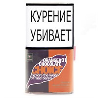 Табак для сигарет Mac Baren Orange Chocolate Choice #31  40 гр.