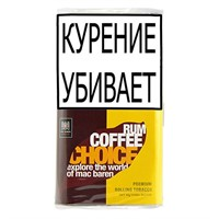 Табак для сигарет Mac Baren Rum Coffee Choice 40 гр