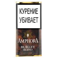 Табак для трубки AMPHORA Burley Blend 40 гр